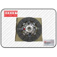 Wholesale Clutch Disc Isuzu NPR Parts 4HE1 8-98178022-1 8-97229241-0 8981780221 8972292410 from china suppliers