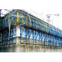 Wholesale Safe Single - Side Climbing System / Climbing Formwork For Dams , Cooling Towers from china suppliers