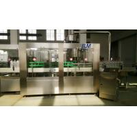 Wholesale Fruit Juice Automatic Water Filling Machine from china suppliers