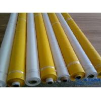 Wholesale Wholesale screen Silk screen printing mesh/print material/printing on wide width fabric from china suppliers
