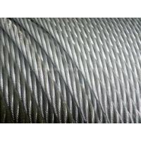 Wholesale Multilayer Rotation Resistant Steel Wire Rope from china suppliers