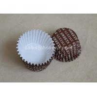 Wholesale 4oz Cupcake Paper Baking Cups , Paper Ice Cream Containers Disposable from china suppliers