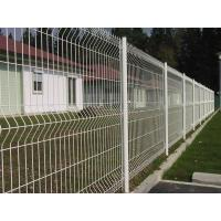 Wholesale wire mesh fence (10 years Factory)ISO 9001 from china suppliers