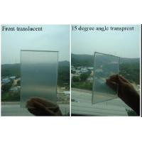Wholesale Magic Frosted Glass from china suppliers