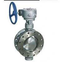 Wholesale Triple Eccentric Butterfly Valve Metal Seated Feature Two Directional Flow from china suppliers