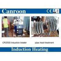 Wholesale Low Price Induction Heating Equipment for PWHT in Power Plant from china suppliers