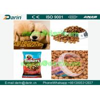 Wholesale Multifunction Stainless Steel Dry pet food Pet Food Extruder processing line from china suppliers