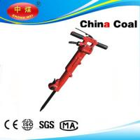 Wholesale Pneumatic picks TPB-40 from china suppliers