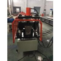 Wholesale Galvanized Steel CZ Purlin Roll Forming Machine Hydraulic Hole Punching from china suppliers