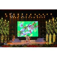 Wholesale High Expertise P7.62 1R1G1B 3528 Indoor Led Stage Backdrop Video Processor LVP 605 from china suppliers