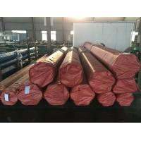 Quality Cold Drawn / Rolled Stainless Steel Seamless Tube ASTM A312 TP316 / 316L for sale