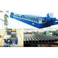 Wholesale Used ERW PIPE MILL  PLANT from china suppliers
