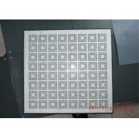 Wholesale Air Flow Perforated Raised Floor Anti - static For Computer Rooms from china suppliers