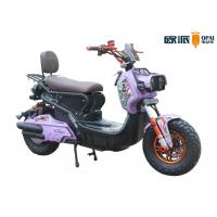 Wholesale Sport Saddle Cool Motor Scooters , Electric Motor Scooter For Teenagers from china suppliers