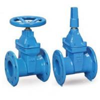 Wholesale high pressure gate valves/valve wedge/valves design/large valves/resilient seated valves/industrial gate valves from china suppliers