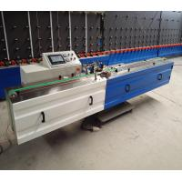 Wholesale Automatic Butyl Extruder  for Insulating Glass / Double Glazing from china suppliers