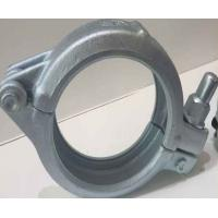 Wholesale Professional Concrete Pump One Bolt Clamp Forging / Precision Casting DN150 DN175 from china suppliers