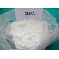 Wholesale White Weight Loss Steroid Powder 1, 3-Dimethylpentylamine Hydrochloride Dmaa from china suppliers