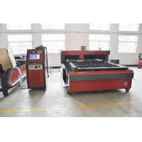 Wholesale Brass High Precision Laser Cutting Machine With Pneumatic Feed Collecting Device from china suppliers
