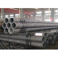 Wholesale BS 1387 ERW weld carbon Welded Steel Tube , round weld pipe for water supply from china suppliers
