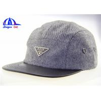 Wholesale Luxury 5 Panel Camp Snapback Cap With Metal Logo On Front and PU Leather On Peak from china suppliers