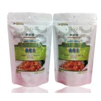 Quality Biodegradable Packaging Plastic Stand Up Zipper Bags Fancy Plastic Ziplock Bag for sale