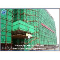 Wholesale HDPE Scaffolding Debris Net from china suppliers