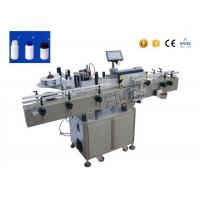 PLC beer round bottle labeling machine 20 - 200pcs per minute