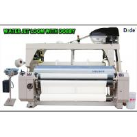 Wholesale 550 - 600RPM Speed Water Jet Loom Machine For Weaving Polyester Satin Double Color from china suppliers
