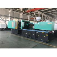 Buy cheap Horizontal Variable Pump Injection Molding Machine 320 Ton With Low Noise from wholesalers