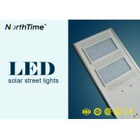 Wholesale Intelligent All In One Integrated Solar Street Light With Lithium Battery from china suppliers