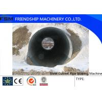 Wholesale Storm Sewage Culvert Pipe Making Machine Half Cycle Galvanised Corrugated Steel Road Culvert from china suppliers