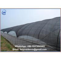 Buy cheap Black 100% Virgin Material HDPE sun shade net for sale 80% 2x100m from wholesalers