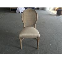 Wholesale French Style Fabric Dining Chair , Stackable Cane Artistic Dining Room Furniture from china suppliers