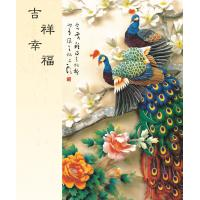 Wholesale Traditional bird style vinyl, polyester, canvas, leather wall decoration painting from china suppliers
