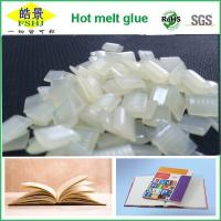 Wholesale EVA Yellow Transparent Hot Melt Adhesive Granule Viscosity 2000CPs / 165℃ from china suppliers