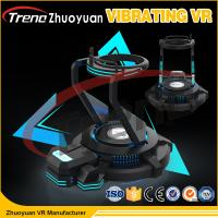 Wholesale Shocking Games Vibrating 9D VR Simulator Platform Arcade Machine For Shopping Mall from china suppliers