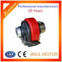 Wholesale High Power Hydraulic Wheel Drive DC Motor With Low Weight , Small Volume from china suppliers