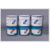 Wholesale 8264 Two Part Polyurethane adhesive glue for Hollow fiber membrane modules from china suppliers