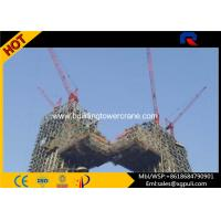 Wholesale 3 ton small  Internal Climbing Tower Crane Free standing height 29M from china suppliers