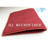 Wholesale Red Color 80% Polyester 20% Polyamide Microfiber Towel Cloth Fabric Pad Middle With Sponge Multifunctional Pads from china suppliers