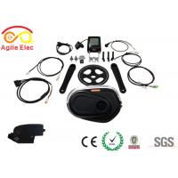 Wholesale 250W Bafang MM G33 Electric Bicycle Motor Kit With Frog Type Battery from china suppliers