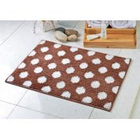 Wholesale Personalized Square Home decoration bedroom non slip floor mats rug from china suppliers
