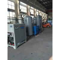 Wholesale Fiber usage industrial PSA nitrogen generator /nitrogen generation system from china suppliers