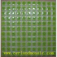Buy cheap Swimming Pool Mosaic from wholesalers