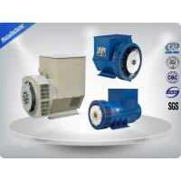 Wholesale High Speed Brushless Ac Generator Synchronous 12 Winding Leads 2250 Rev / Min from china suppliers
