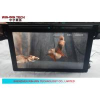 "Wholesale 21.5"" GPS HD Digital Signage Advertising Video Player , Bus TV Monitor from china suppliers"