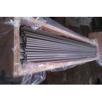 Buy cheap Welded 316L Stainless Steel Pipe from wholesalers