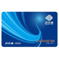 Wholesale PVC Bus Travel Card Transportation Card for City All - in - one Use from china suppliers