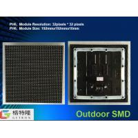 Wholesale SMD Full Color Stage LED Screen Waterproof 3in1 RGB LED Display from china suppliers